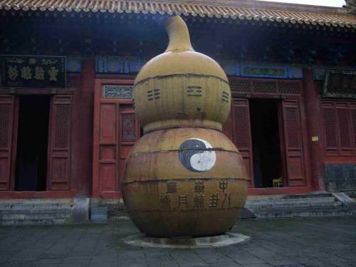 Ретрит в Шаолине 2007-61